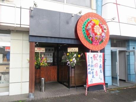 naosuke_1.jpg