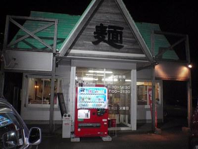 negiyahideyoshi_1.jpg