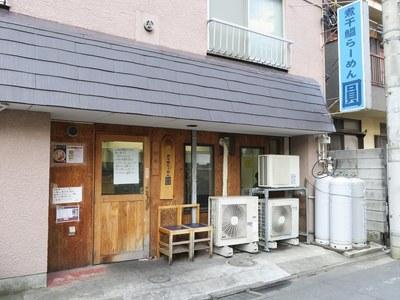 niboshi_en_1.jpg