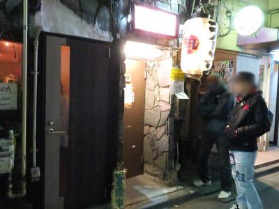 niboshi_nagi_1.jpg