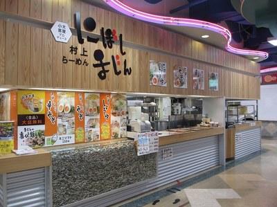 niboshimajin_201505_2.jpg