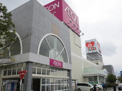 niboshimajin_21705_1.jpg