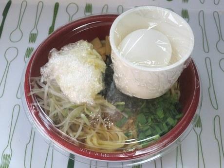 niboshimajin_4.jpg