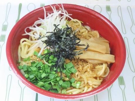 niboshimajin_5.jpg