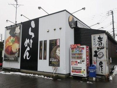 niboshiya_1.jpg