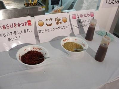 niigataramenookoku_20131030_3.jpg