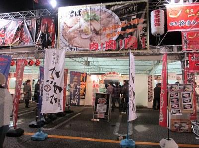 niigataramenookoku_20131030_6.jpg