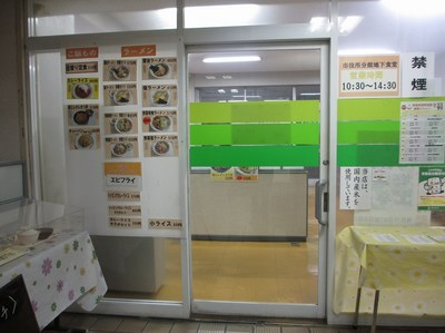 niigatashiyakusyo_bunkan_2.jpg
