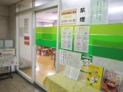 niigatashiyakusyo_bunkan_syuryou_2.jpg