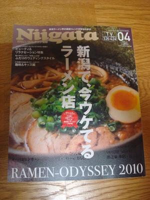 niigatatown_201004.JPG