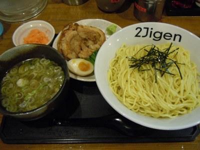 nijigen_201109_2.jpg