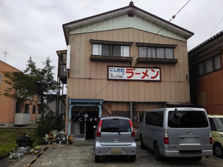 nishikawa_1.jpg