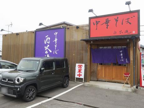 nishimakiryu_1.jpg