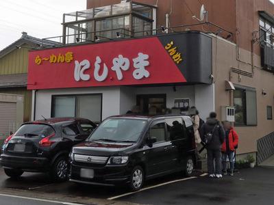 nishiyama2_1.jpg