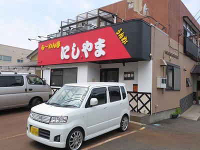 nishiyama2_201807_1.jpg