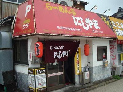 nishiyama_1.JPG