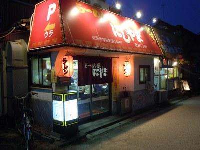 nishiyama_201105_1.jpg
