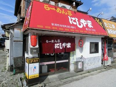nishiyama_201203_1.jpg