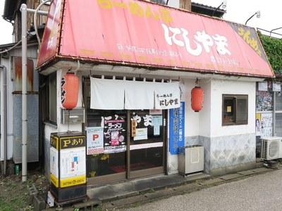 nishiyama_201607_1.jpg
