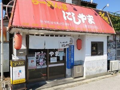 nishiyama_201609_1.jpg