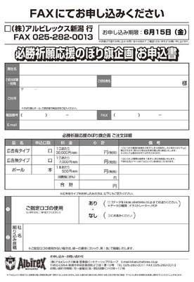nobori2018_2.jpg