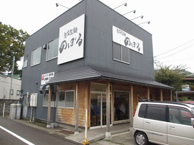 noboru_kanazawa_1.jpg