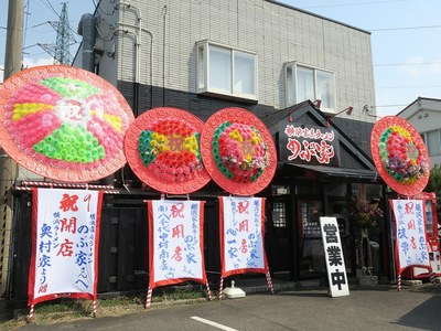 nobuya_1.jpg