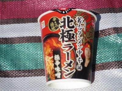 nokogiriyama_23.jpg