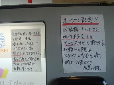 noroshi_2.jpg