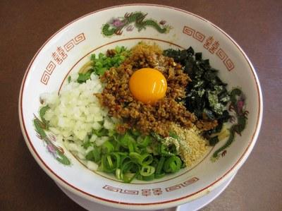 noroshi_awayama_2.jpg