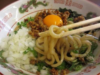 noroshi_awayama_3.jpg