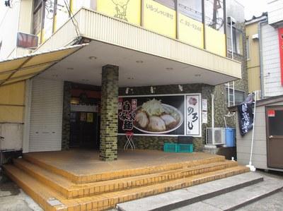 noroshi_kashiwazaki_1.jpg