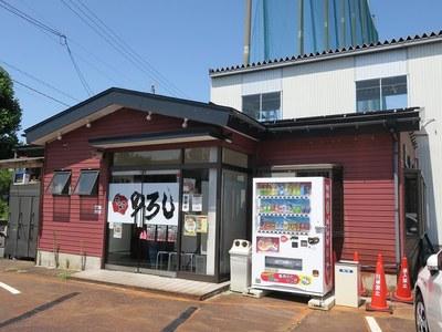 noroshi_miyauti_2.jpg
