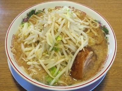 noroshi_miyauti_3.jpg