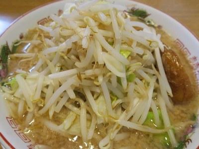 noroshi_miyauti_5.jpg