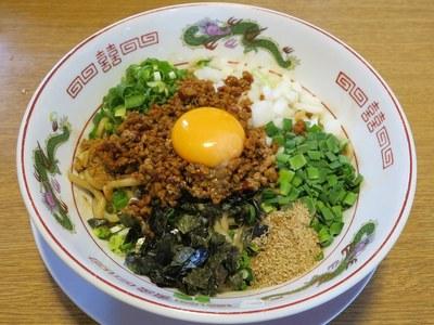 noroshi_miyauti_7.jpg