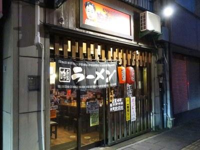 numanoajito_1.jpg