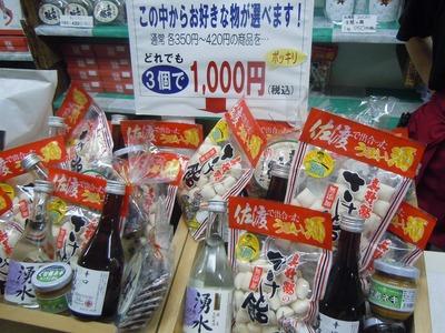 obatasyuzou_7.jpg
