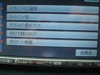 odiya_201001_2.jpg