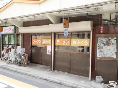 ofukuro_201603_1.jpg