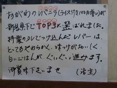 ogawa_nagaoka_201805_5.jpg