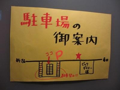 ogikawa_kameda_2.jpg