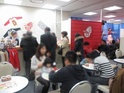 okinawa_mensore_201401_1.jpg