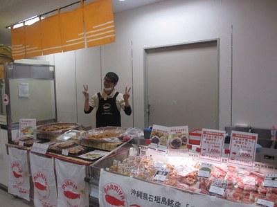 okinawa_mensore_201401_10.jpg