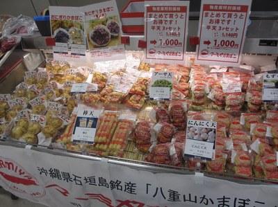 okinawa_mensore_201401_11.jpg