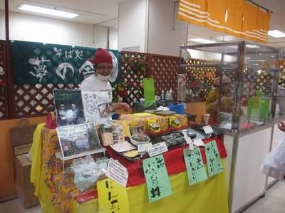 okinawa_mensore_201401_12.jpg