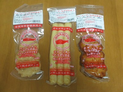 okinawa_mensore_201401_14.jpg