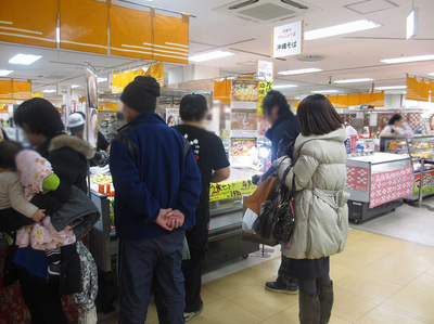 okinawa_mensore_201401_8.jpg