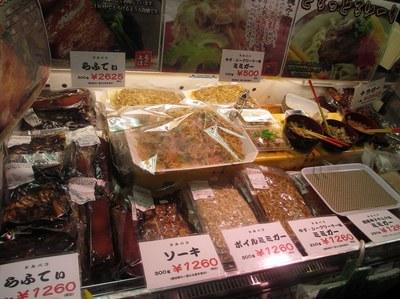 okinawa_mensore_201401_9.jpg