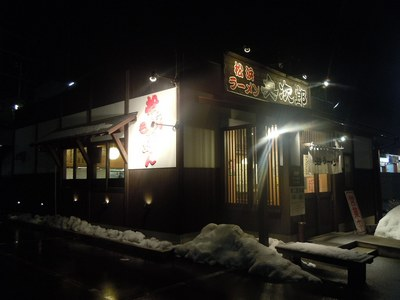okujiro_matuhama_1.jpg